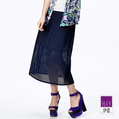 ILEY伊蕾-異素材拼接壓摺長裙