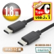 曜兆DIGITUS USB3.1 Type-C 轉 Type-C 傳輸線(公對公)1.8M product thumbnail 1
