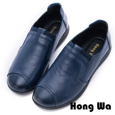 Hong Wa 簡約素面牛皮舒適包鞋- 藍