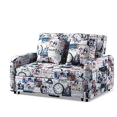 品家居 玫琳圖騰亞麻布拉合式沙發床-135x95x88cm-免組