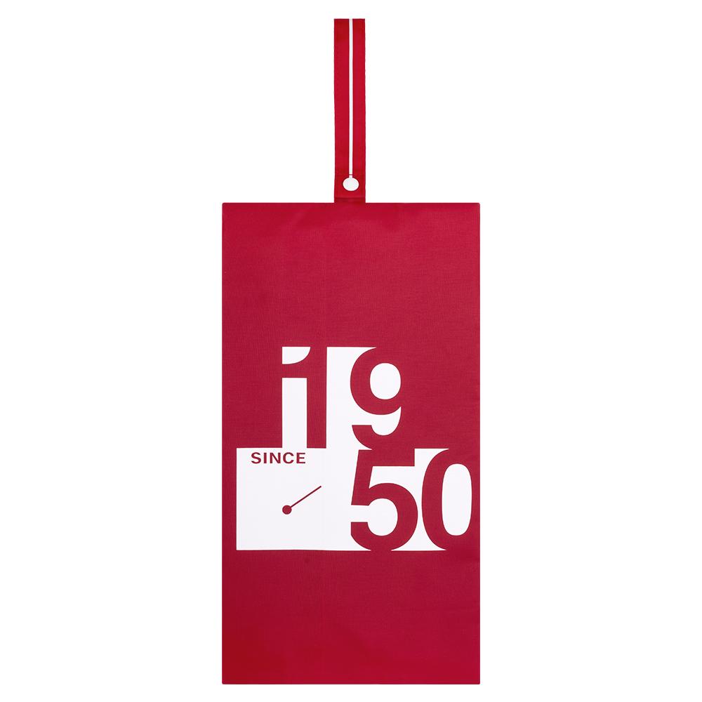 MONDAINE 瑞士國鐵1950旅行打理袋-紅