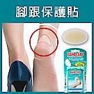 Band-Aid 腳跟保護貼(4入)