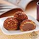 (任選8件)豆穌朋 巧克力泡芙1盒(8入/盒) product thumbnail 1
