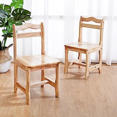 Boden-泰迪全實木兒童遊戲椅/椅凳/矮凳(二入組合)-免組裝-30x32x60cm