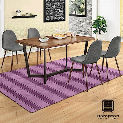 漢妮Hampton奧茲4.3尺餐桌椅組-1桌4椅-媞娜餐椅-130x80x75cm