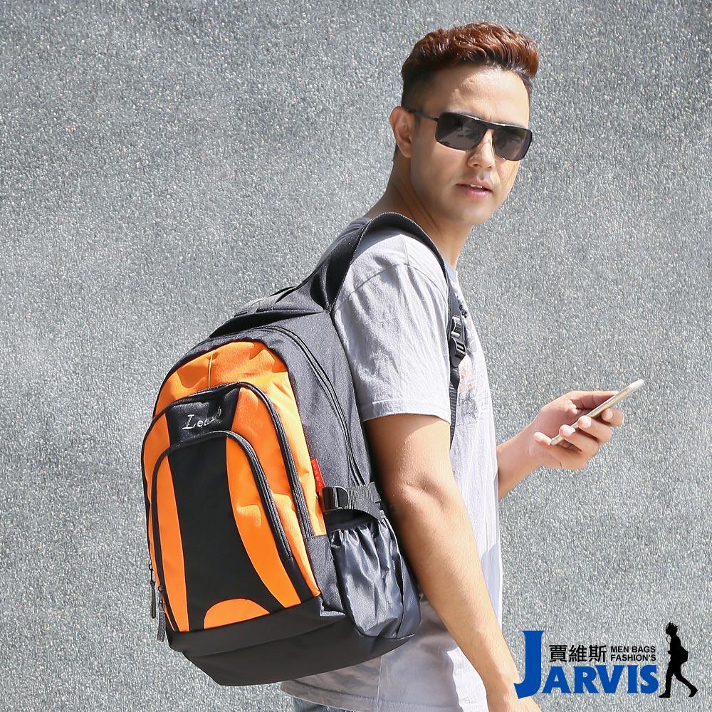 Jarvis 後背包 休閒多功能-悠遊-0626-1