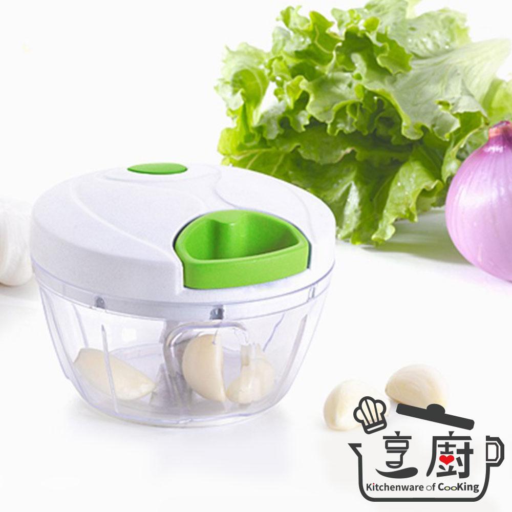 烹廚 拉拉切蔬菜處理器 A356