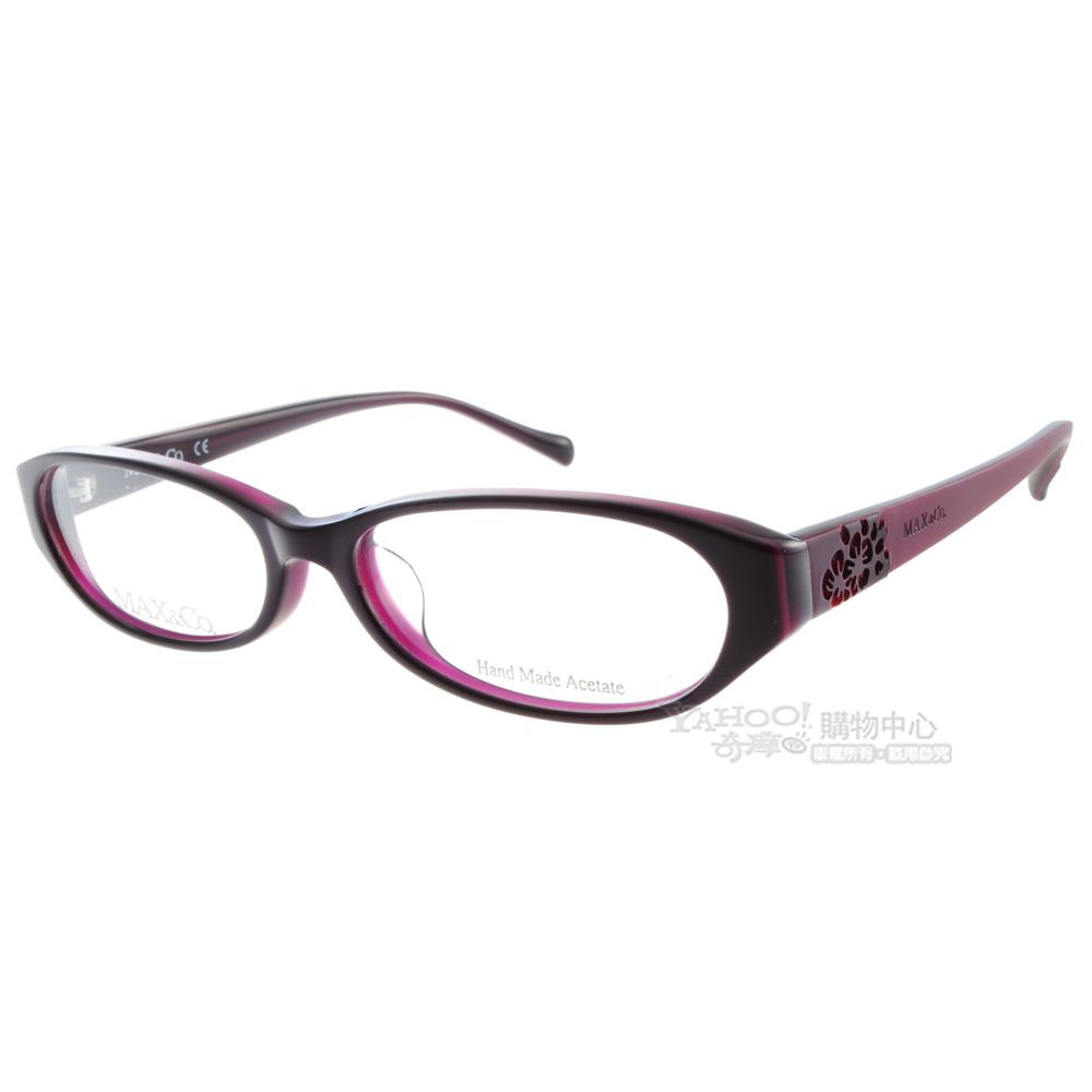 MAX&CO眼鏡 OL風格/紫色#M&CO4018J S1N