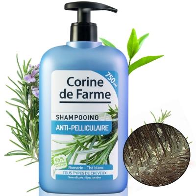 法國黎之芙 迷迭香白茶抗屑去油洗髮乳750ml