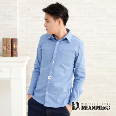 Dreamming 韓系顯瘦挺版口袋長袖素面襯衫-藍色