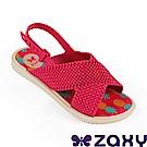 Zaxy 巴西 童編織完美涼鞋-桃紅色/米色