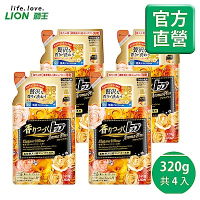 日本獅王LION 香水柔軟超濃縮洗衣精補充包 4件組