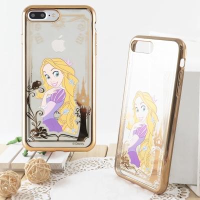 Disney 迪士尼iPhone 8/7 Plus(5.5)電鍍彩繪保護套-公主系列-樂佩