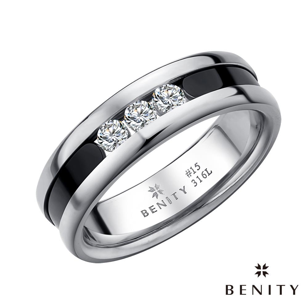 BENITY 淬鍊愛情 IP黑鈦 白鋼 雙色情侶對戒款 男戒