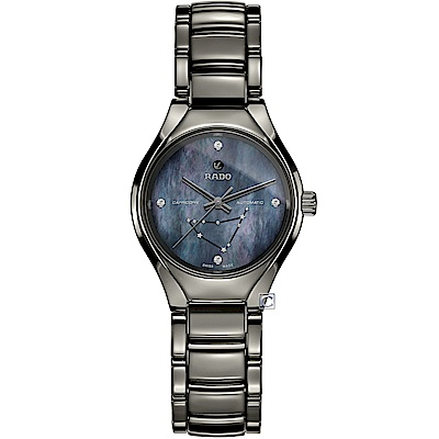 RADO雷達真我系列12星座時尚腕錶-摩羯座(R27243972)-30mm
