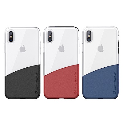 NILLKIN Apple iPhone X 紛彩拼接手機殼