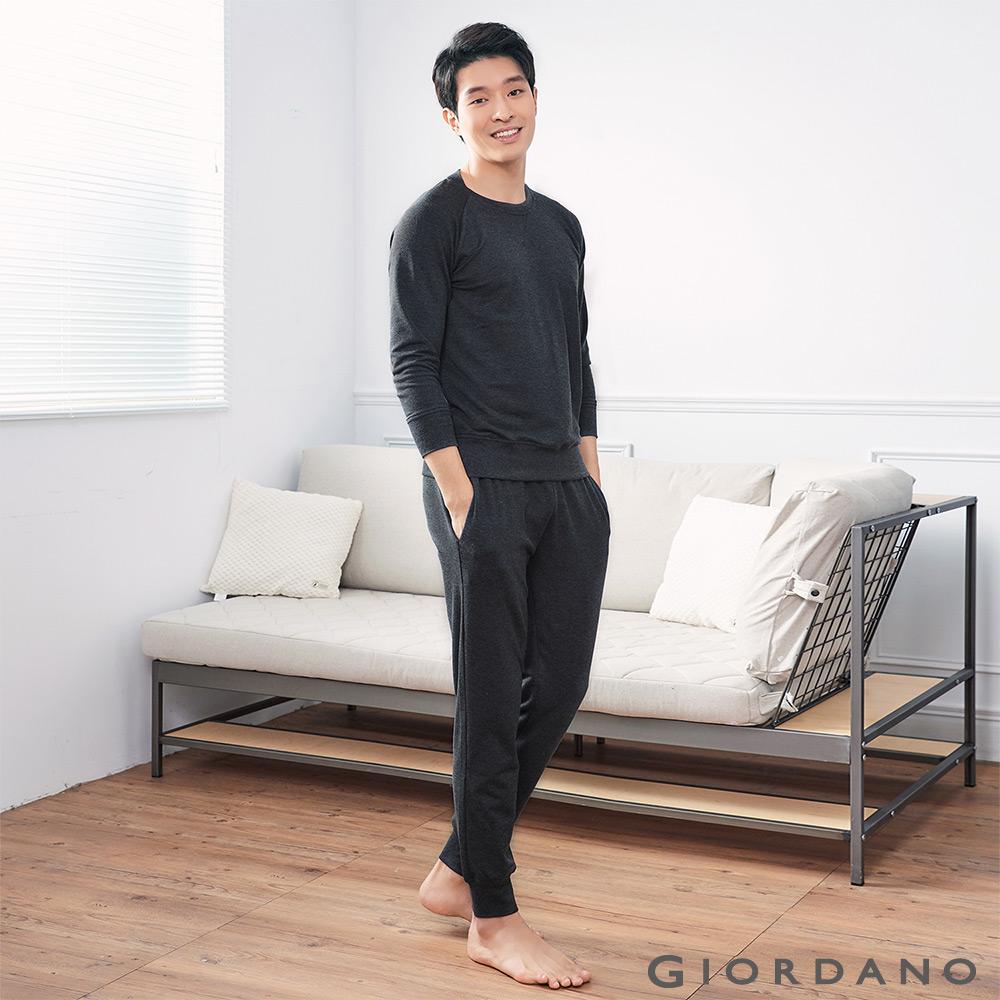 GIORDANO 男裝輕磨毛薄長袖束口家居服套裝(兩件裝) -04深灰