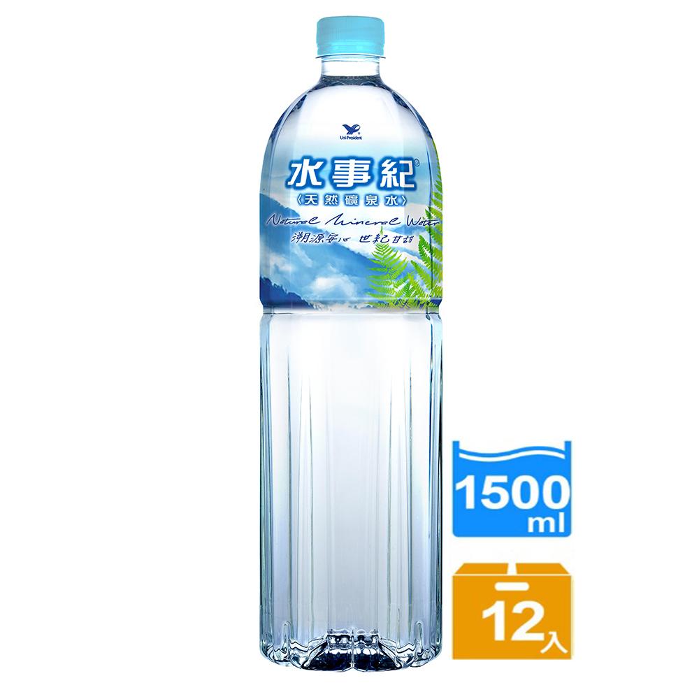 水事紀 天然礦泉水(1500mlx12入)