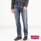 Levis 男款 511 低腰修身窄管牛仔長褲 / 高彈力面料