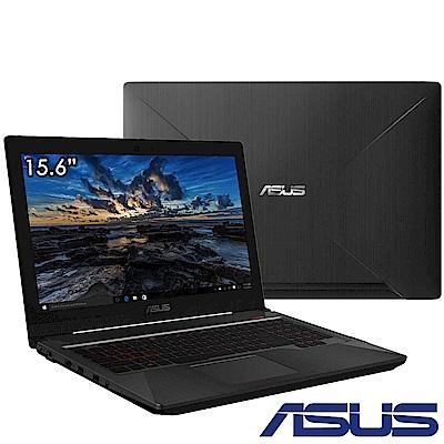 ASUS FX503VD 15吋電競筆電(i5-7300HQ/GTX1050/4G