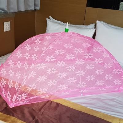 凱蕾絲帝-台灣製造-嬰兒專用針織特多龍花紗睡簾防蚊傘型帳(粉)