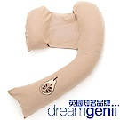 英國 Dreamgenii 多功能孕婦枕 (卡其色)