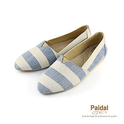 Paidal日系風橫條紋棉麻尖頭尖頭鞋-海洋藍