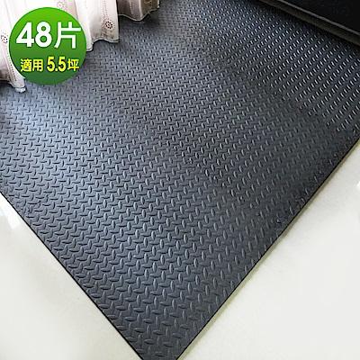 Abuns 工業風鐵板紋62CM黑色大巧拼地墊-附收邊條(48片裝-適用5.5坪)