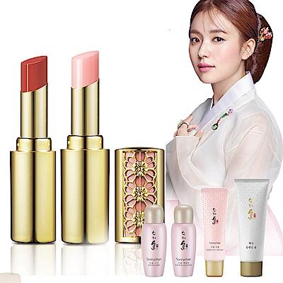 (買一送一)秀麗韓 妍珍珠光絲絨潤唇膏7件組