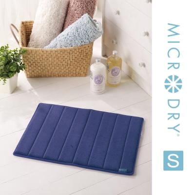 Microdry時尚地墊 舒適記憶綿浴墊 (深海藍/ S)