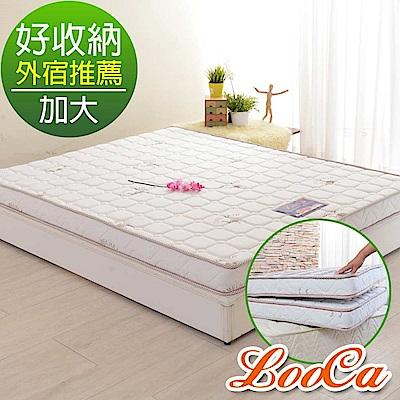 LooCa-超薄型12cm智慧獨立筒床墊-加大6尺
