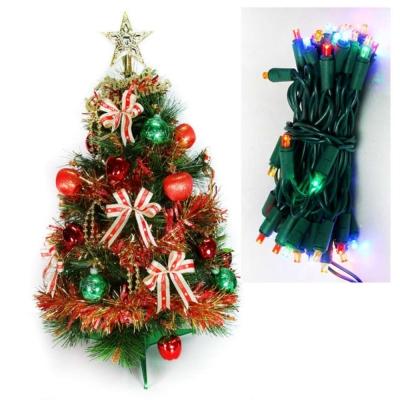 台製2尺(60cm)綠松針葉聖誕樹(+紅金色系飾品組)+LED50燈彩色