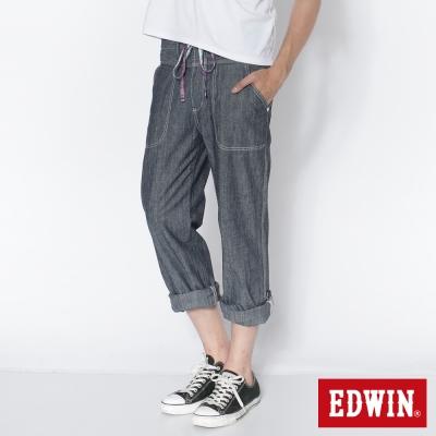 EDWIN EASY PANTS 可反摺直筒休閒褲_男_原藍色