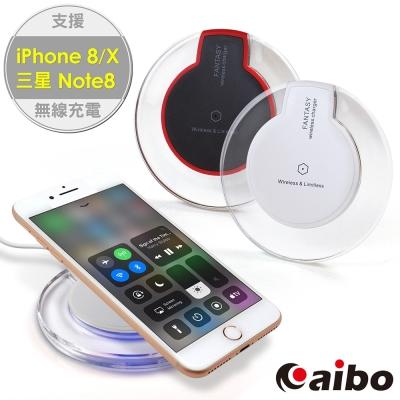 aibo TX-Q 4  Qi 智慧型手機專用 水晶碟無線充電板