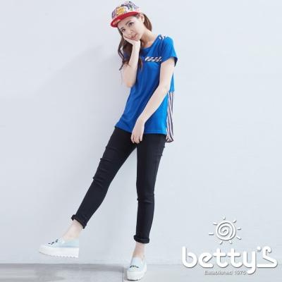 betty-s貝蒂思-彈性拼接素面內搭褲-黑色