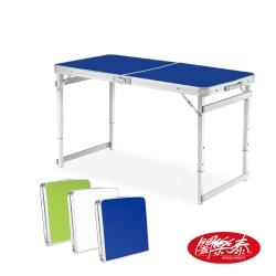 闔樂泰 好收納萬用箱型桌-單桌