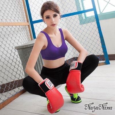 運動內衣-無鋼圈-超彈力無縫U型S-XXL-深紫-Naya-Nina