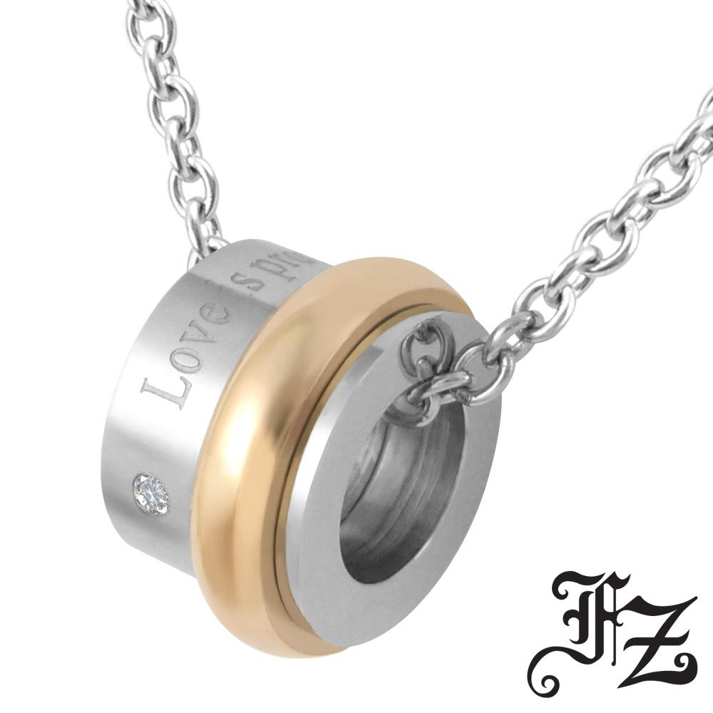FZ  幸福旋轉白鋼項鍊(玫瑰金)