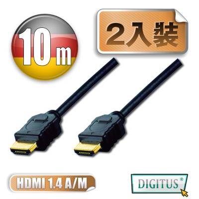 曜兆DIGITUS HDMI 1.4a圓線10公尺typeA-2入裝