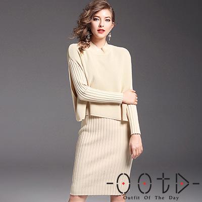 針織披肩+坑條針織長袖洋裝 兩件套 (卡其色)-OOTD