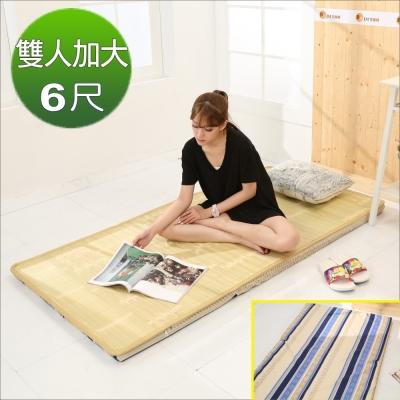 《BuyJM》冬夏兩用高密度大青三折雙人加大床墊6x6尺-免組