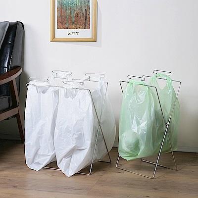 創意達人不鏽鋼收納袋支撐架大+小2入組