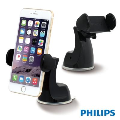 PHILIPS 360度旋轉專利矽膠+吸盤式萬用手機車架