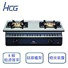 和成HCG 大三環崁入式二口4級瓦斯爐 GS280Q