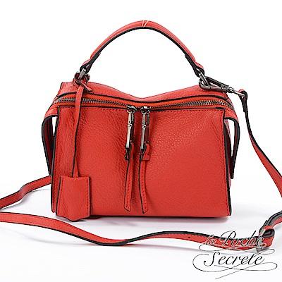 La Poche Secrete 側背包 真皮皮飾流蘇垂墜包(小)-西瓜紅