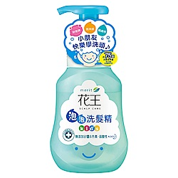 花王 KAO  植萃弱酸洗髮精兒童專用 (300ml/瓶)