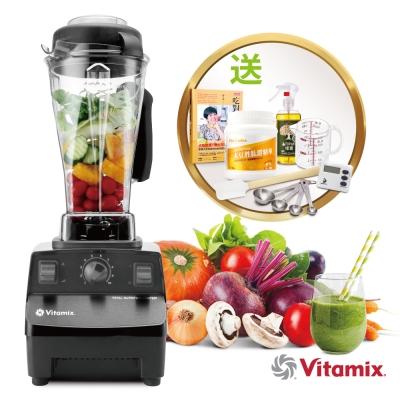 美國Vita-Mix-TNC5200 全營養調理機(精進型)-黑-公司貨