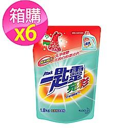 一匙靈 亮彩超濃縮洗衣精 (補充包1.8kgX6入)