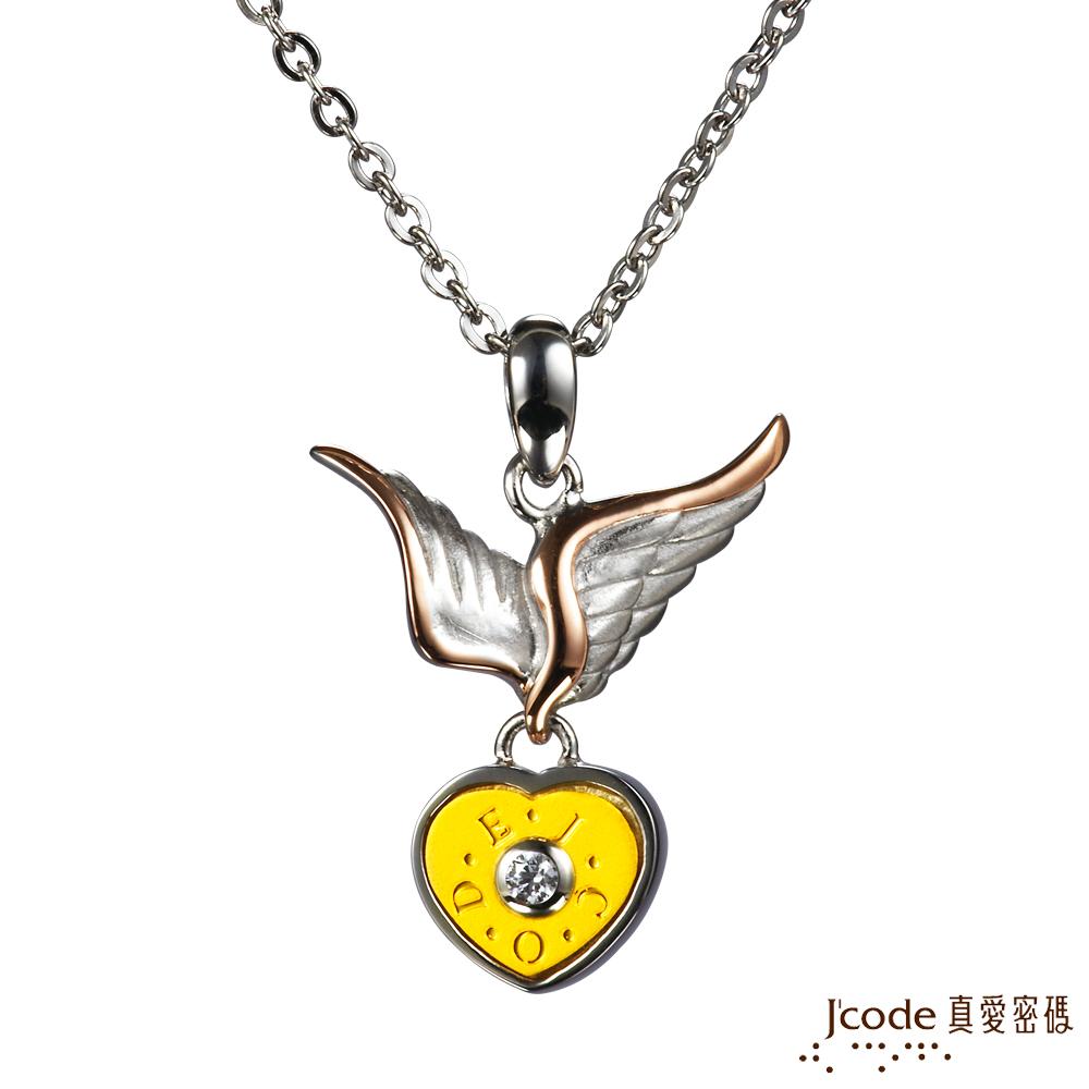 J'code真愛密碼-溫暖幸福 純金+白鋼女項鍊