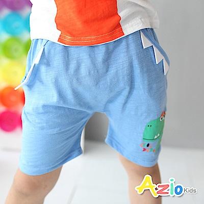 Azio Kids 短褲 恐龍背鰭口袋短褲(藍)